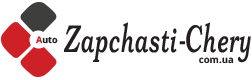 Направляющая Джили СК купить в интернет магазине 《ZAPCHSTI-CHERY》